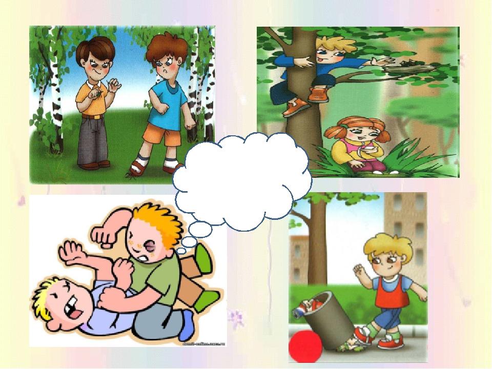 Годика, картинки о добре и зле для детского сада