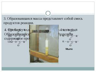 Выводы по пункту 1 В результате проведенных экспериментов, мы доказали, что в