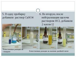 Нахождение связи между физическими свойствами и качеством масла. Значение пло
