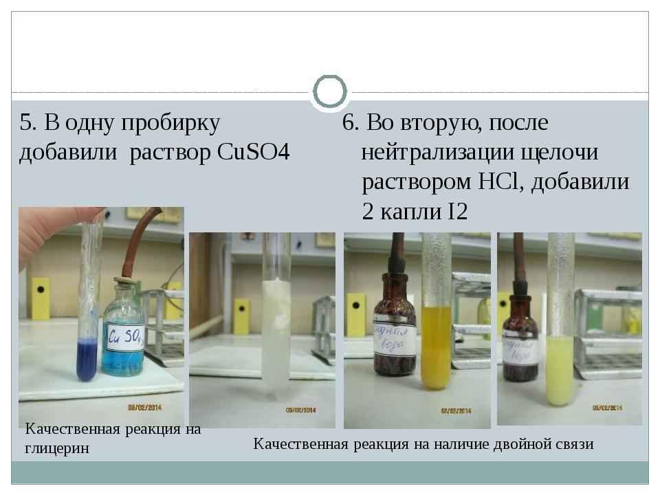 Нахождение связи между физическими свойствами и качеством масла. Значение пло...