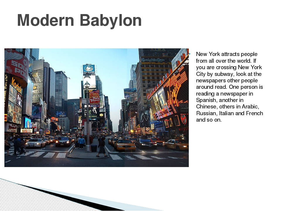 New York attracts people from all over the world. If you are crossing New Yor...