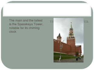 THE SPASSKAYA TOWER . The main and the tallest is the Spasskaya Tower, notab