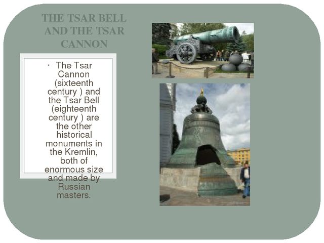 The Tsar Cannon (sixteenth century ) and the Tsar Bell (eighteenth century )...