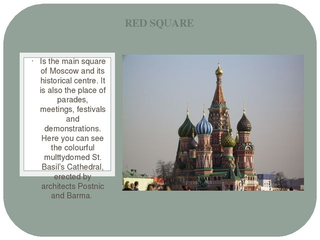 RED SQUARE Is the main square of Moscow and its historical centre. It is also...