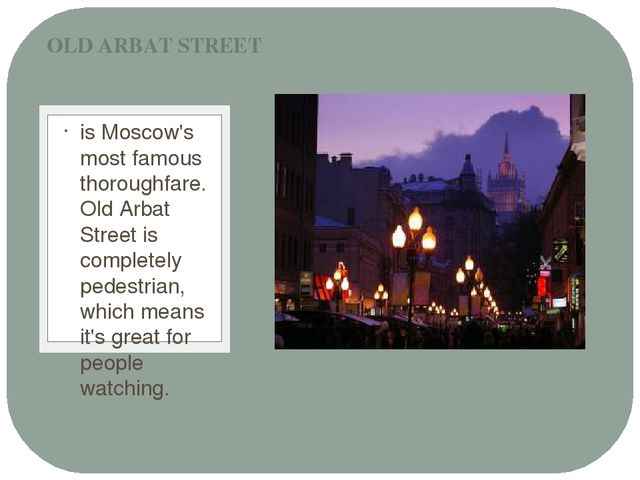 is Moscow's most famous thoroughfare. Old Arbat Street is completely pedestri...