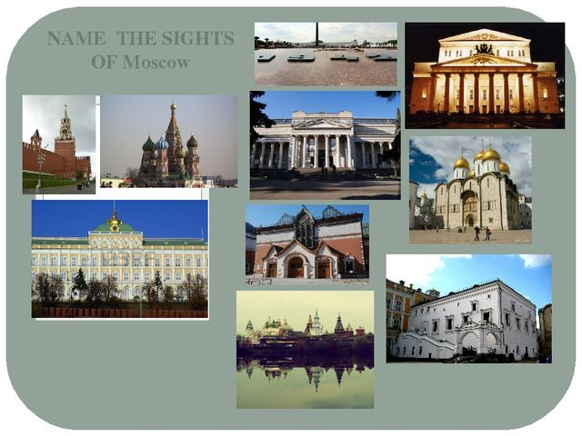 NAME THE SIGHTS OF Moscow