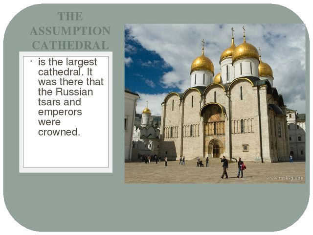 is the largest cathedral. It was there that the Russian tsars and emperors we...