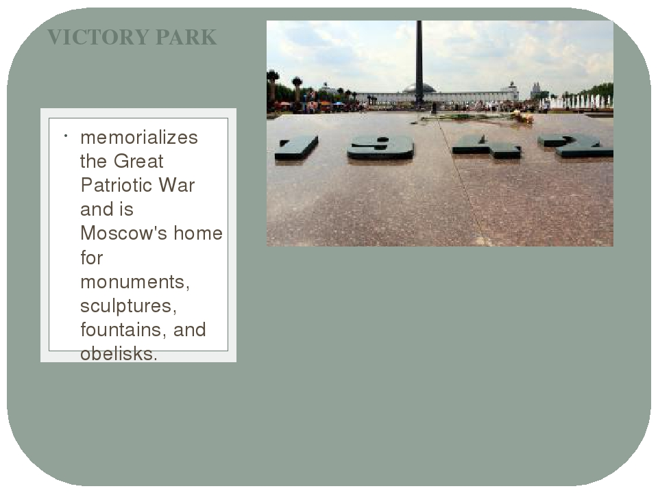 memorializes the Great Patriotic War and is Moscow's home for monuments, scu...