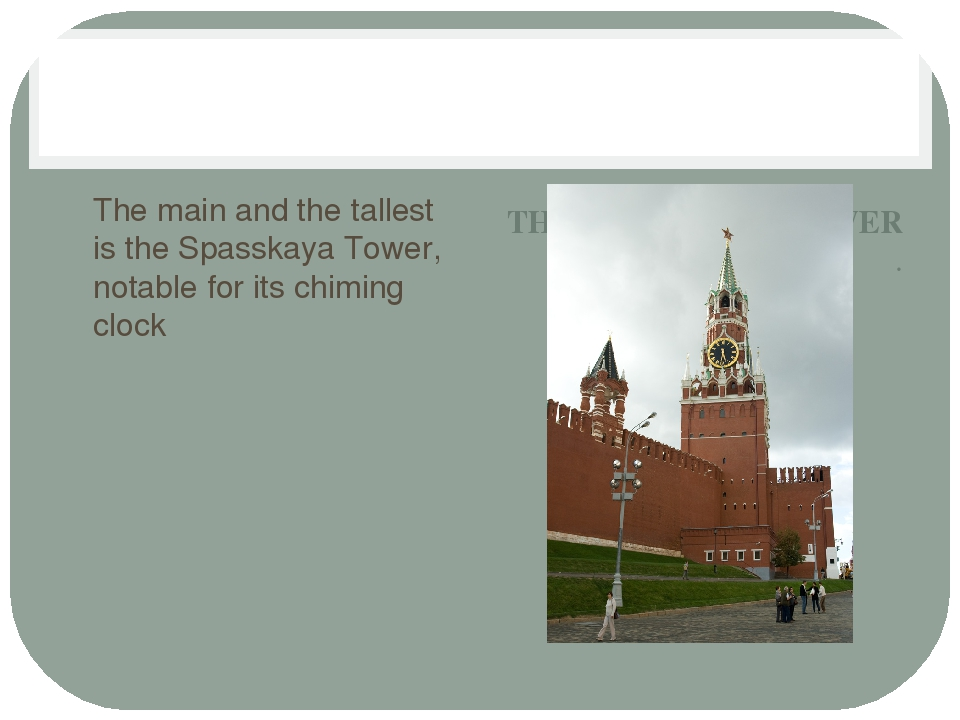 THE SPASSKAYA TOWER . The main and the tallest is the Spasskaya Tower, notab...