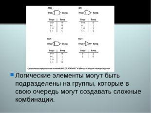 Логические элементы могут быть подразделены на группы, которые в свою очередь