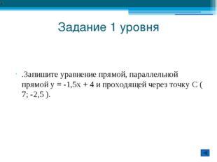 Используемая литература 1.Алгебра 7 класс( под ред.Теляковского,М., Просвещен