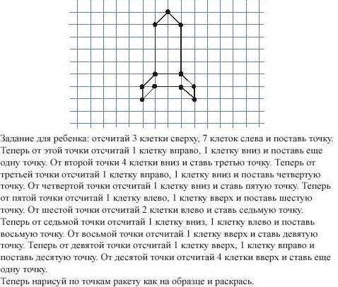 hello_html_m73200053.jpg