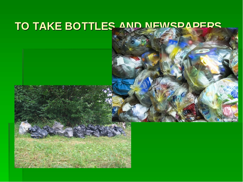 TO TAKE BOTTLES AND NEWSPAPERS