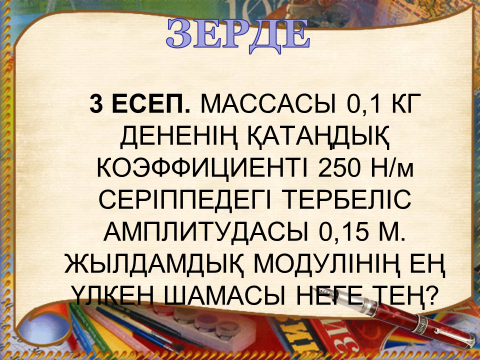 hello_html_m2cd81cf8.png