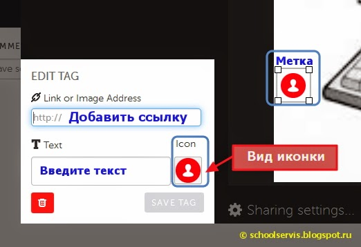 hello_html_4d869160.jpg