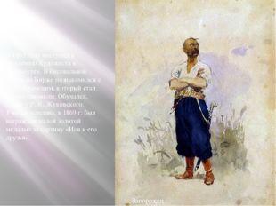 В 1863 году поступил в Академию Художеств в Петербурге. В Рисовальной школе н