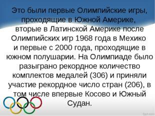Это были первые Олимпийские игры, проходящие в Южной Америке, вторые в Латин