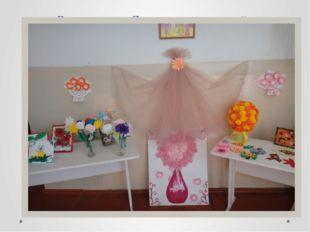 Выставка на « День открытых дверей»