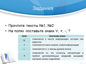 hello_html_288aba60.png