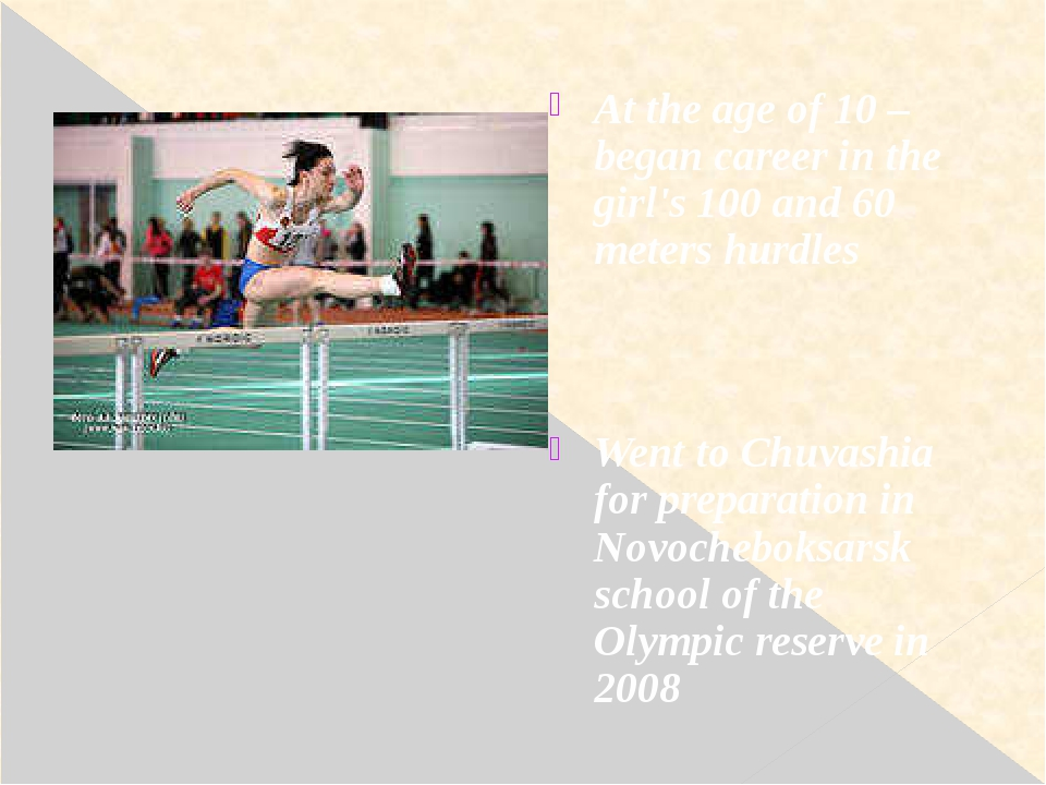 At the age of 10 – began career in the girl's 100 and 60 meters hurdles Went...
