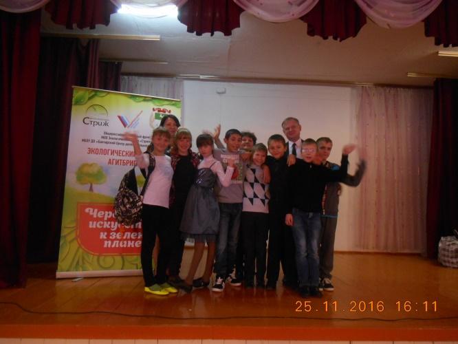 Конкурс посвященный году экологии сценарий