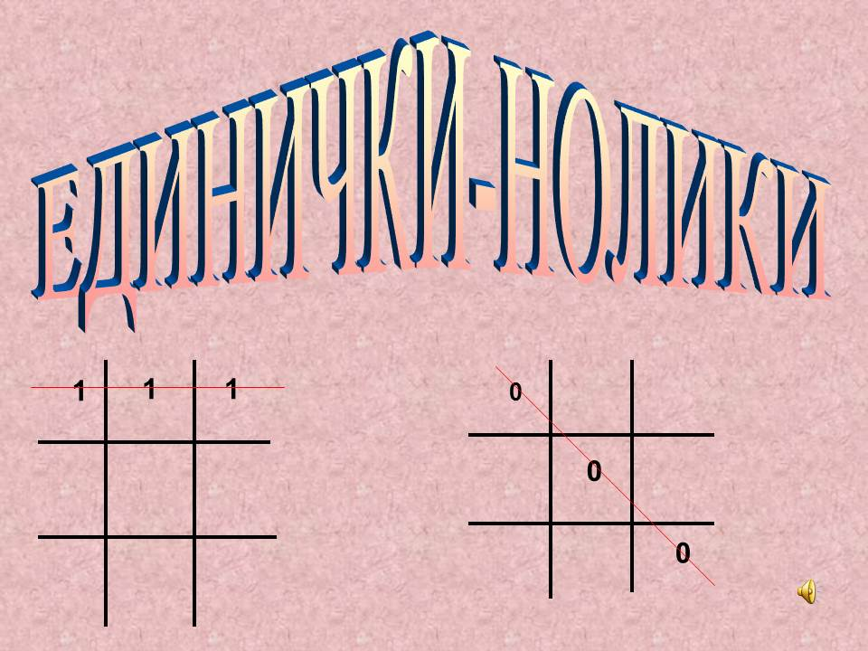 hello_html_61b25225.jpg