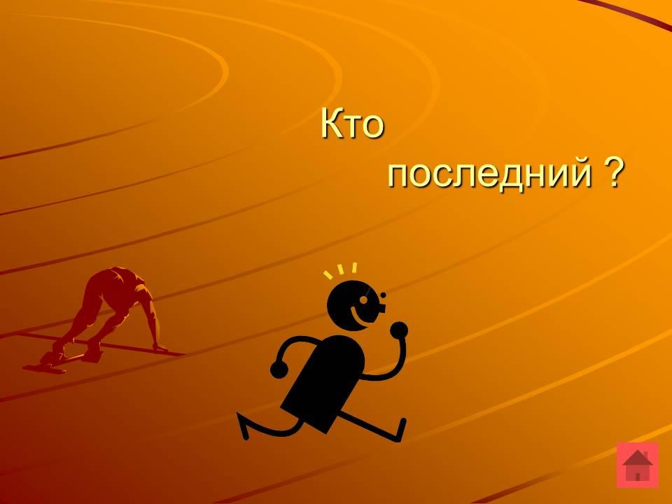 hello_html_6791b598.jpg