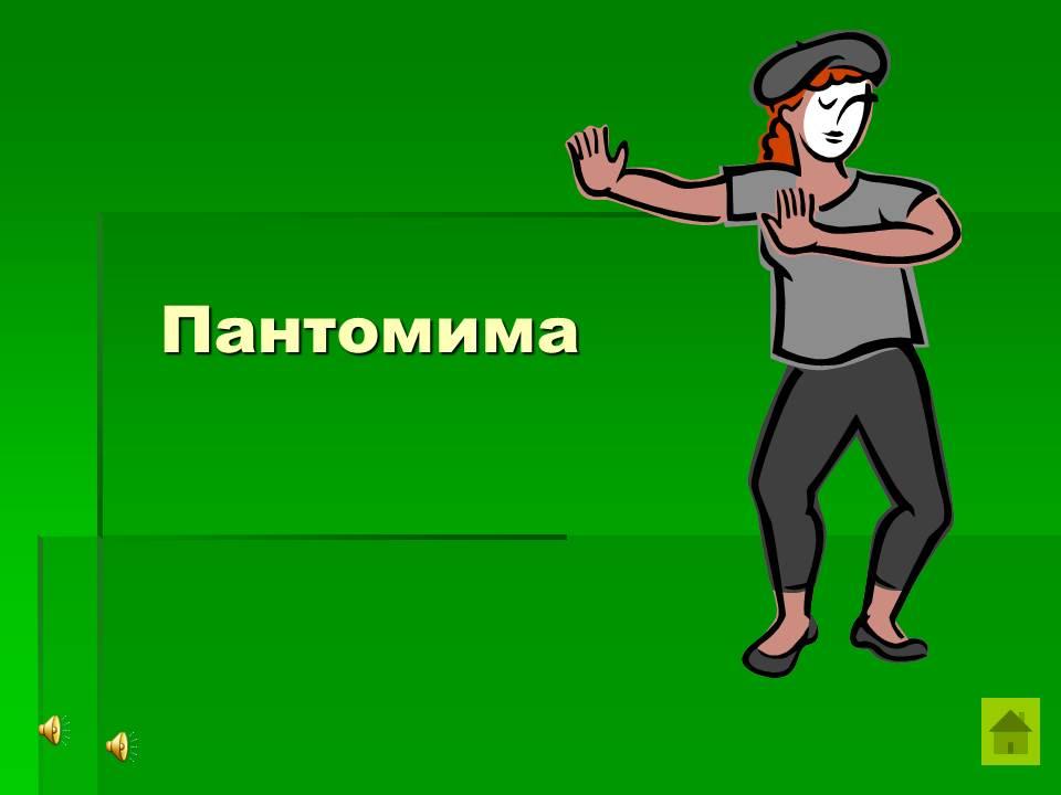 hello_html_746ad4a5.jpg