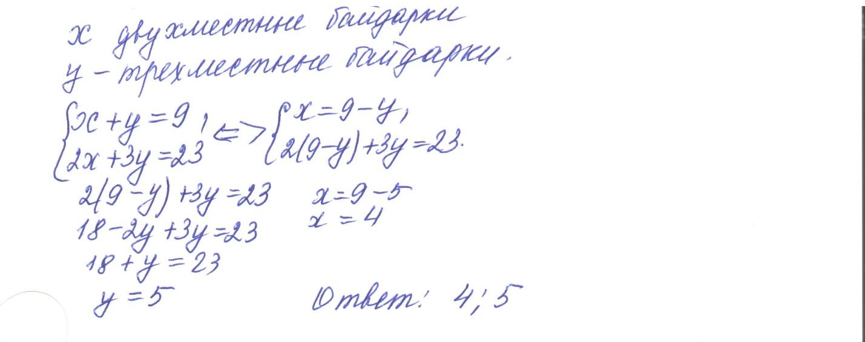 hello_html_m7ba24591.jpg