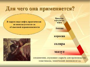 © Vasilyeva E.A.