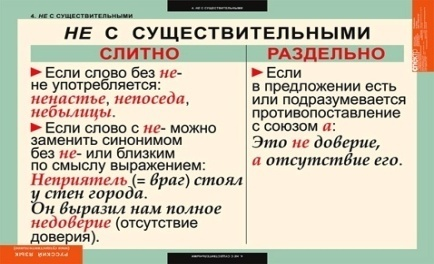 hello_html_m5083d139.jpg