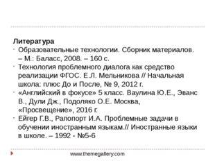 www.themegallery.com Литература Образовательные технологии. Сборник материал