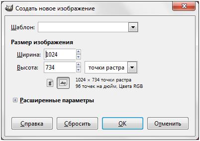 hello_html_m52eed7e4.jpg