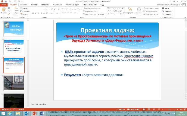 hello_html_3cd7b556.png