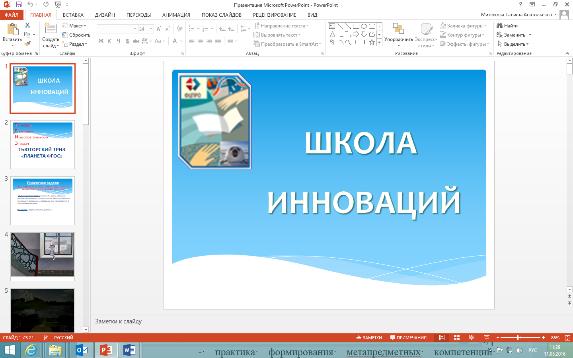 hello_html_m4c541da0.png