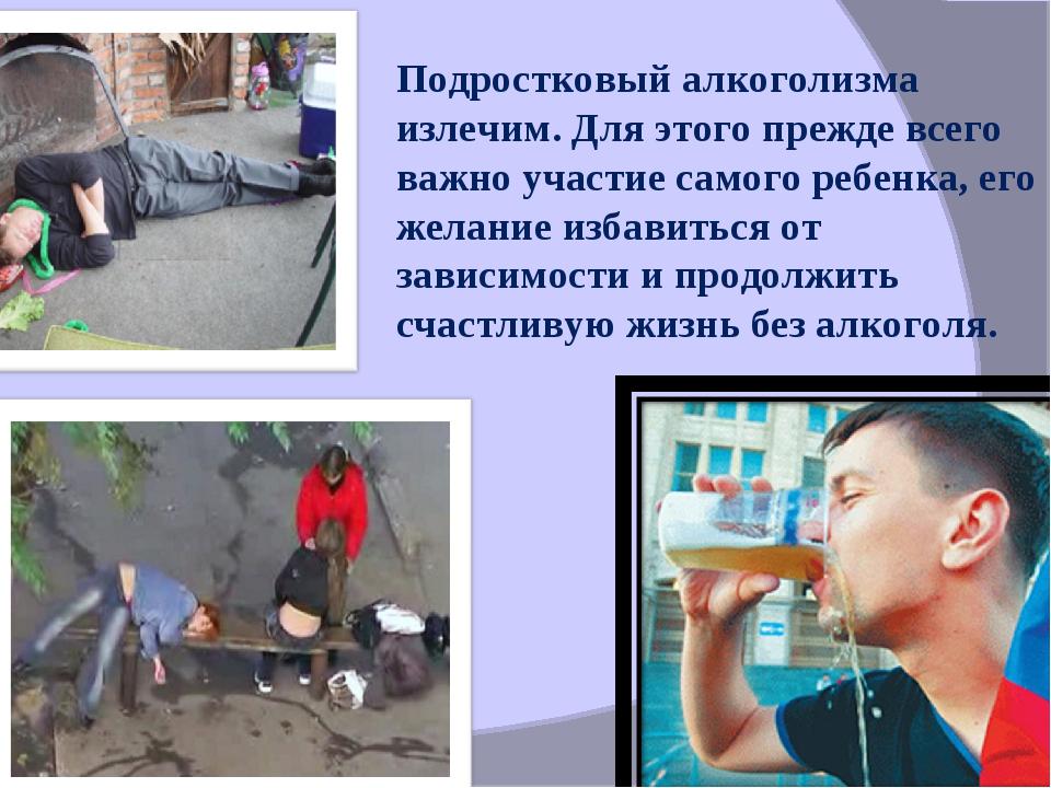 Влияние здоровья от алкоголизма