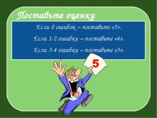 Изображение на слайде 16: http://images.panjk.com/a1/images/201211/201211290