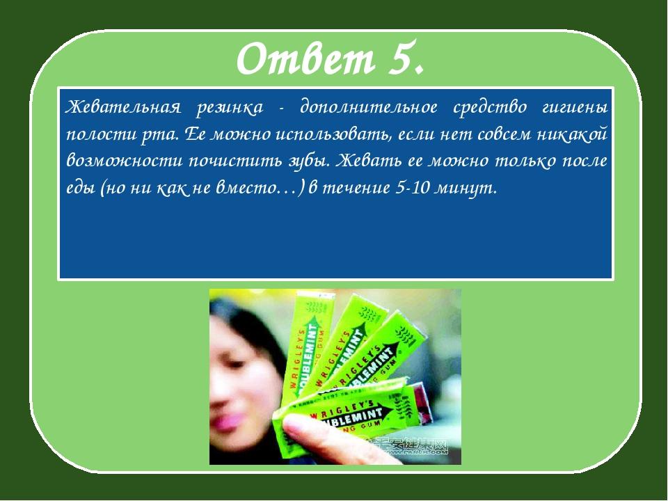 Дополните информацию. 4. Сохранение кожи в здоровом состоянии требует постоя...