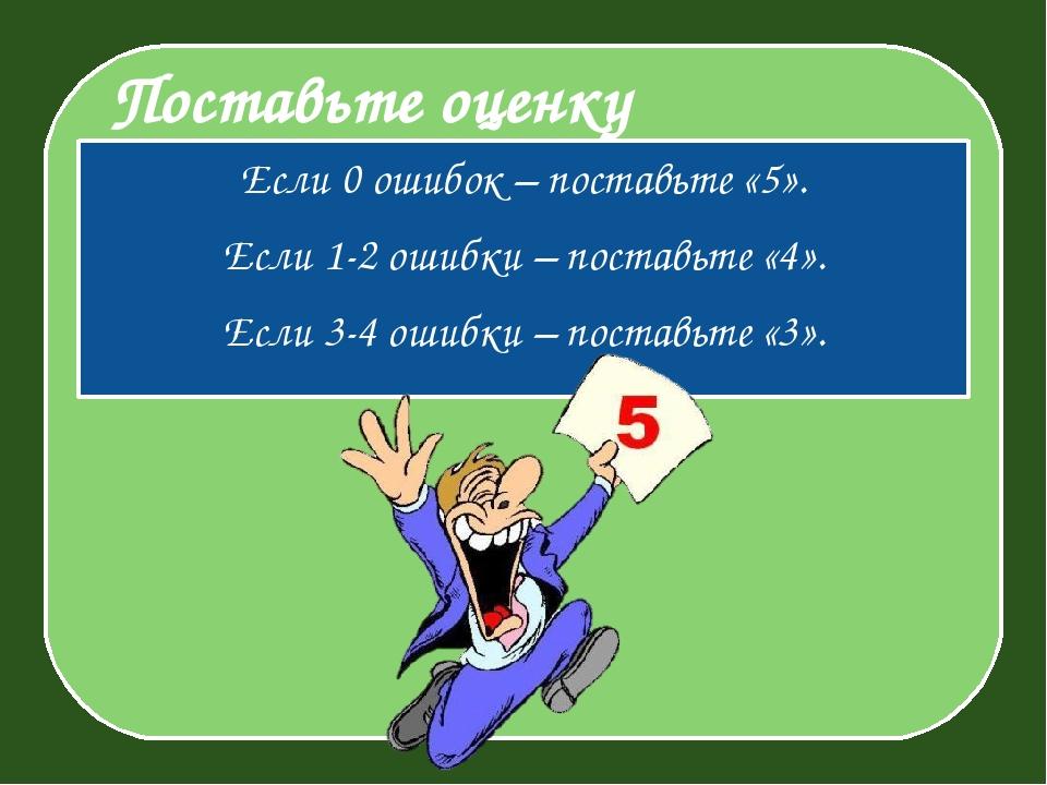 Изображение на слайде 16: http://images.panjk.com/a1/images/201211/201211290...