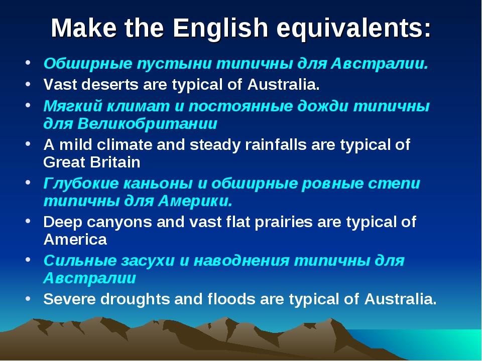 Make the English equivalents: Обширные пустыни типичны для Австралии. Vast de...