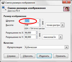 hello_html_m69b3933d.jpg