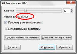 hello_html_m882dc97.jpg