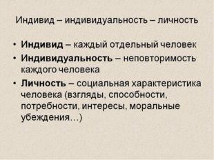 """Создатель: Спиридонова Н.Н.- учитель МОУ """"СОШ №4"""" Создатель: Спиридонова Н.Н."""