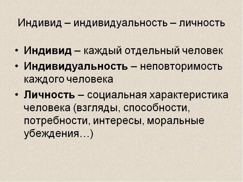 """Создатель: Спиридонова Н.Н.- учитель МОУ """"СОШ №4"""" Создатель: Спиридонова Н.Н...."""