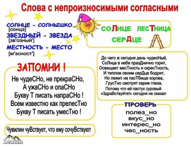 hello_html_m28f1b522.jpg