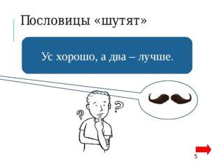 Кроссворд «ШКОЛЬНЫЙ» Отгадай кроссворд, используя текст и рисунки – подсказки