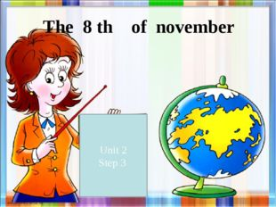 Unit 2 Step 3 The 8 th of november