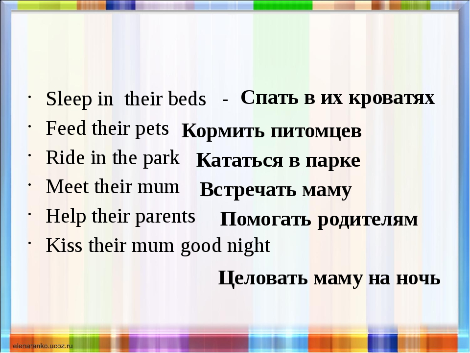 Sleep in their beds - Feed their pets Ride in the park Meet their mum Help t...