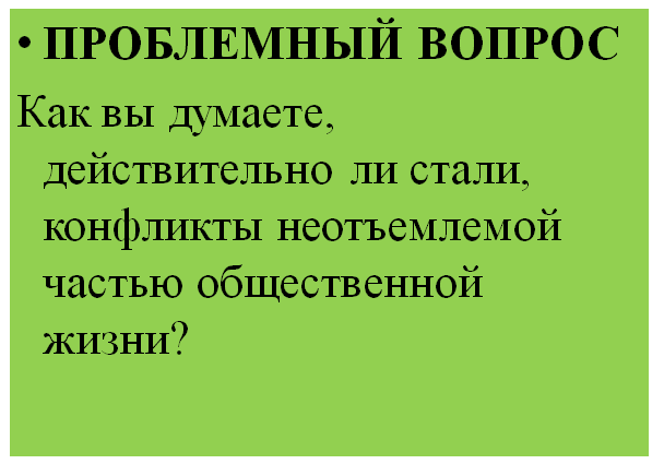hello_html_352bcf7.png