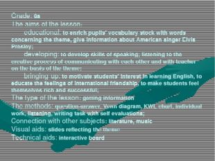 Grade: 8a The aims of the lesson: educational: to enrich pupils' vocabulary s